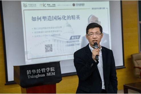 清华大学经济管理学院营销学博士生导师 郑毓煌先生