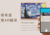 yahu777国际娱乐有道携手Qualcomm,首次于Android平台实现