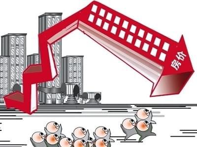 楼市的风险到底在哪里? 三四线城市房价或微跌