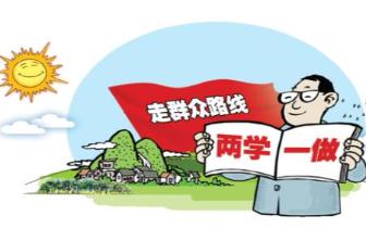 义马市社区党建工作推进会召开 对工作进行安排