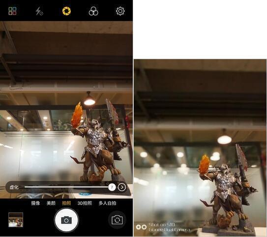 金立S10拍照体验:硬件级实时虚化大亮