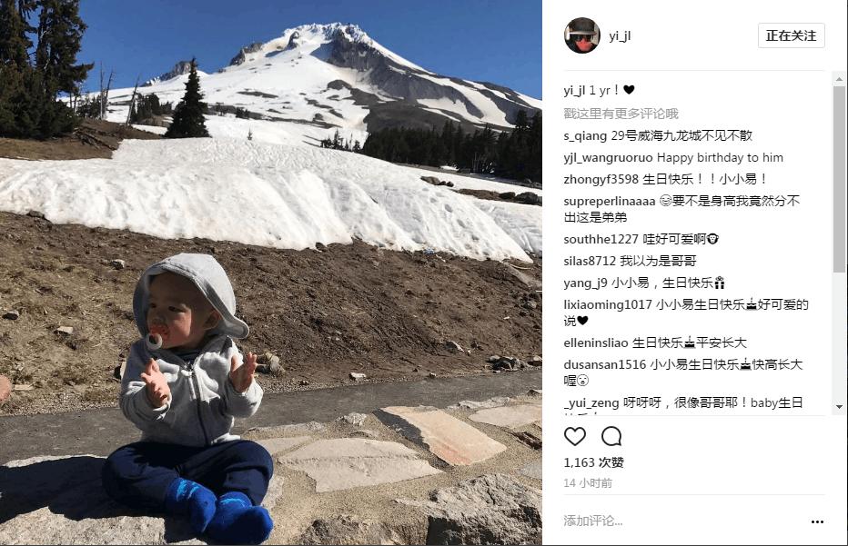 易建联晒1岁小儿子正面照 叼着奶嘴坐在雪山脚下