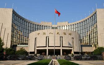 邓海清:央行为何敢啃利率市场化最后的硬骨头?