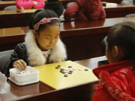 太原举行2017年首届东都杯三项棋交流赛
