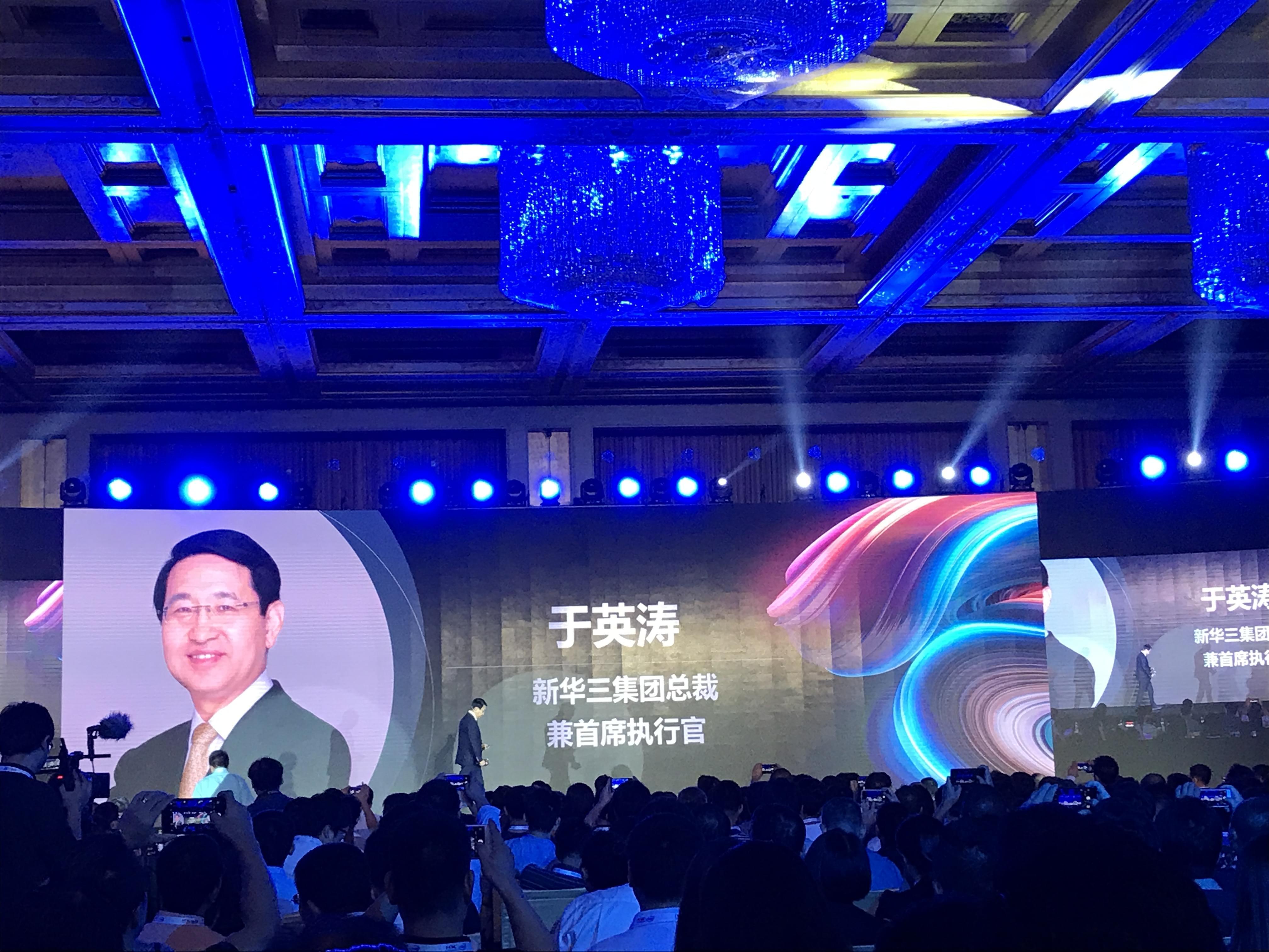 新华三发布UniSeverG3服务器和3PAR闪存