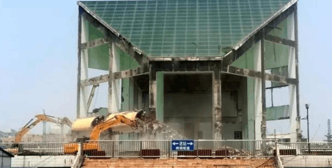 火车站老站房彻底拆除 最新进展曝光