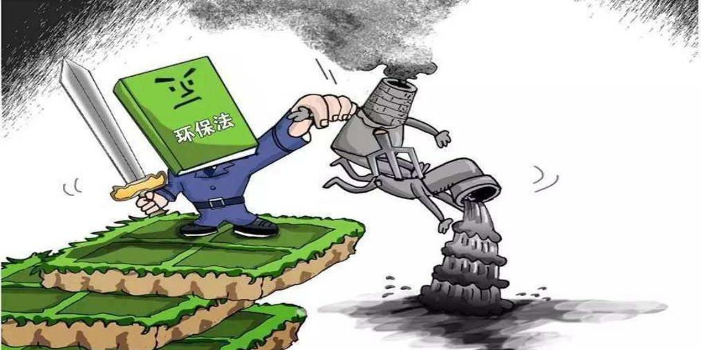 潜江市现场依法严厉查处4家环境违法企业