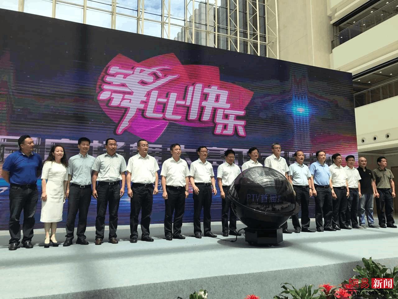 """浙江广电集团与浙江电信签署深化""""三网融合""""战略合作协议"""