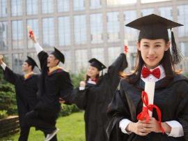 河北省28个博士学位授权点通过审核 通过率66.7%