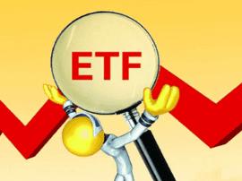 两支ETF将在港交所上线 通过沪深港通投资A股
