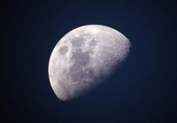 """嫦娥四号中继星成功发射升空 将搭建地月""""鹊桥"""