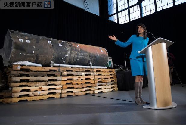 美国指责伊朗为胡塞武装提供导弹 伊朗:编造的