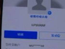 东莞女子网购后被告知快递丢失 赔偿需先贷款