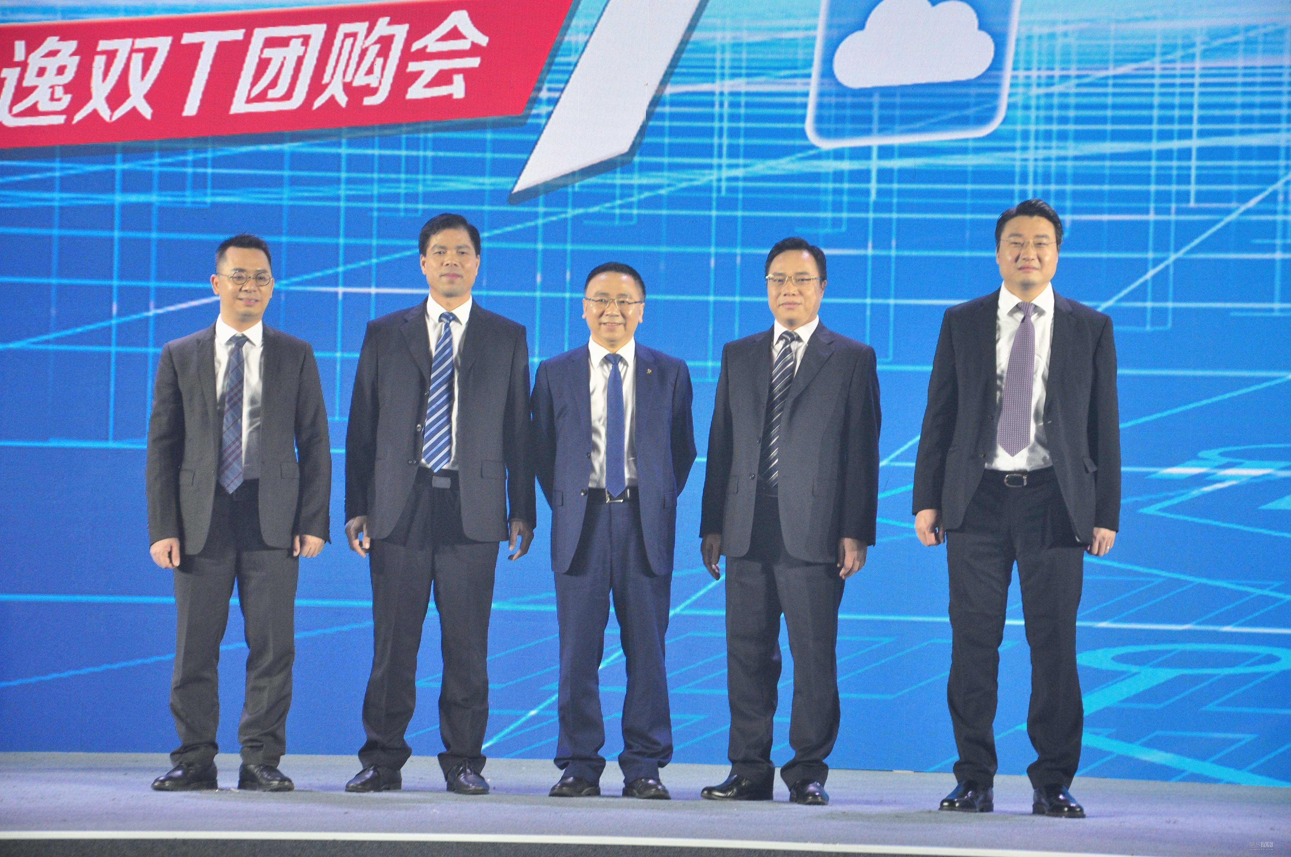 售12.29万 东风风行全新景逸X5智联型上市