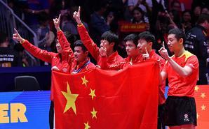 中国男乒第21次捧杯 伸手霸气比1