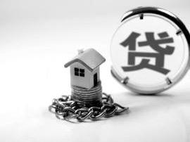 律协向律所无息借款买房 如此霸气背后原因几何
