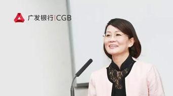 广发银行高层变动 副行长王桂芝升任监事长