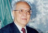 著名医学教育家、北京协和医院名誉院长方圻去世
