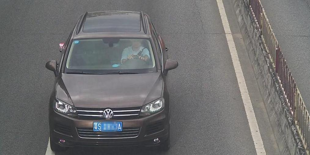 粤S车主一个动作被记12分+罚5千+行拘15天