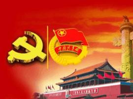 """聚焦渑池农村党支部书记""""先进群体""""现象"""