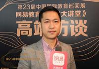 BACA国际艺术教育中心招生负责人郭甲:纯外教教学让学生在北京就能感受到国际化的教学方式和交流氛围