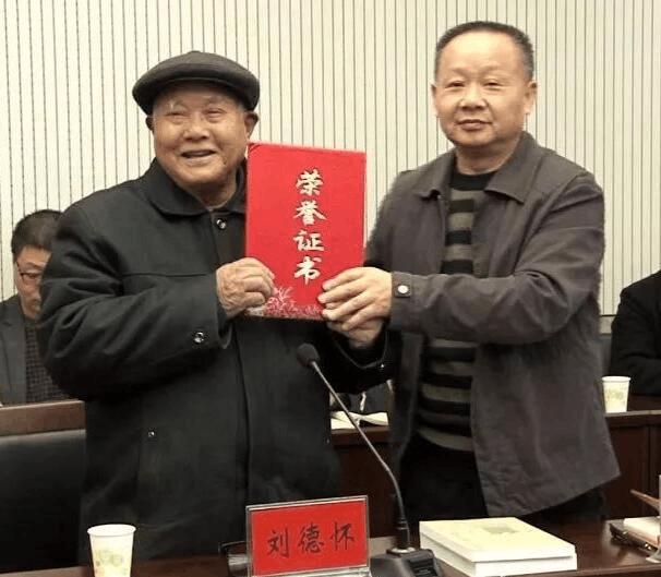 """公安84岁老人刘德怀荣获""""荆楚诗坛中坚""""荣誉称号"""