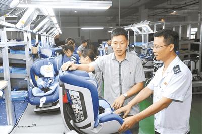 从出口退税看宁波外贸成色 规上工业新兴业态双双向好