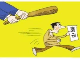 民生银行运城分行开展反假宣传月活动
