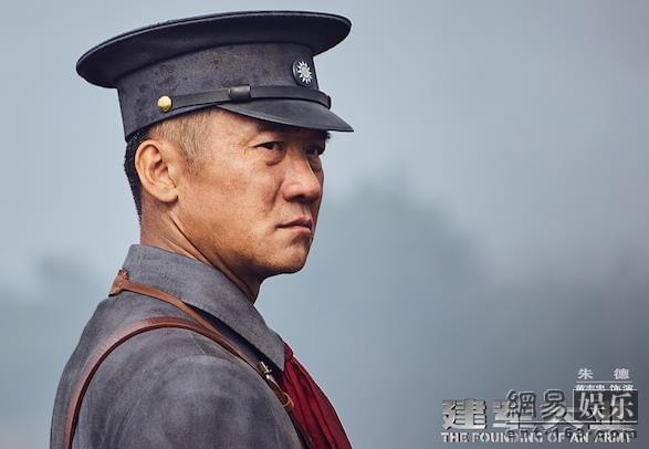 《建军大业》黄志忠饰朱德 致敬领袖热血燃情