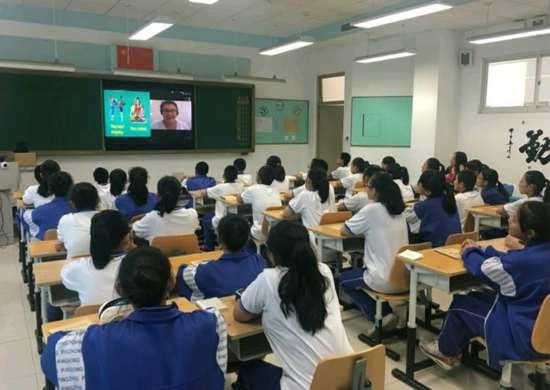 """100课堂携手中国教育学会,探讨""""双师云课堂""""在英语教学中的应用"""