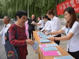 河津热电联产集中供热项目组设点宣传