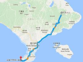 巴厘岛火山喷发机场关闭 长春旅游团行程或将取消