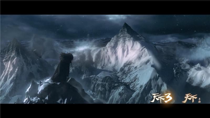 《天下》IP闪耀网易盛典,大荒盛世山海,愿你随我而来