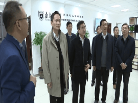 全省首家生态文明研究院在泰州揭牌成立