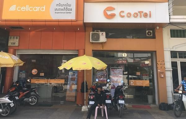 CooTel在金满城的营业厅生意显得很冷清