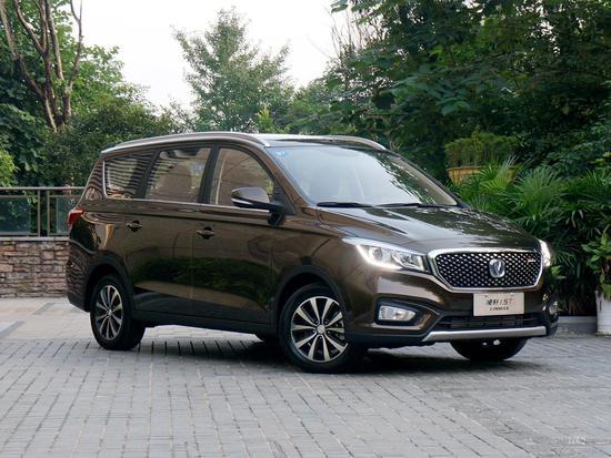 售8.79-11.09万 长安凌轩自动挡车型上市