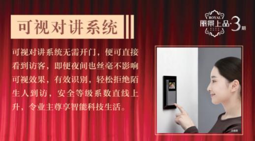 濮阳市市直幼儿园进驻丽景上品签约仪式圆满成功