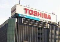 东芝宣布闪存业务通过全部反垄断审查 预计交易