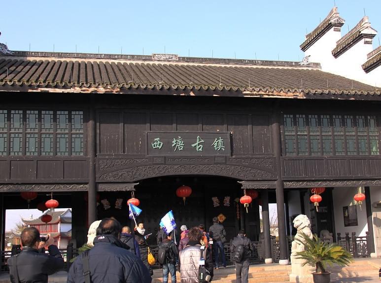 西塘晋升国家5A级旅游景区