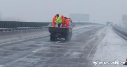 【路况信息】荆州长江大桥桥南入口现在单道放行