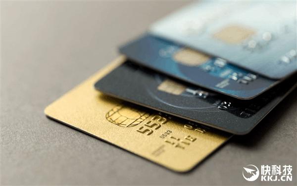 IC磁条复合银行卡五一后将关闭磁条交易功能
