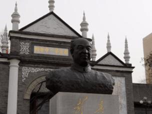 中共太原支部历史陈列展在支部旧址开展