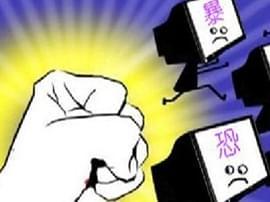 警醒!闻喜男子因传播暴恐音视频被拘留!