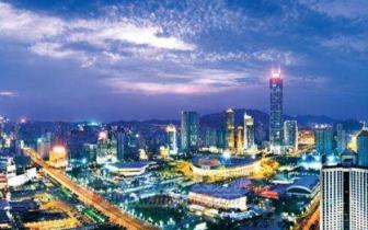 中国商业地产投资创新高 2017年投资额增长30%