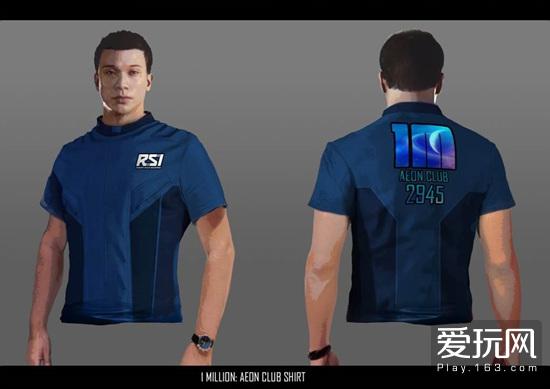 《星际公民》注册玩家突破200万 赠送玩家纪念T恤