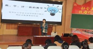 裕华区高年段语文教学研讨活动举行