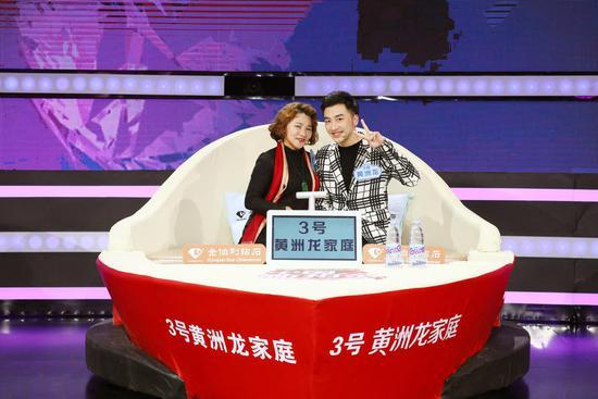《中国新相亲》张国立当月老3对嘉宾成功牵手