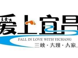 """""""爱上宜昌""""叫响北方市场 三省旅游专列驶入宜昌"""