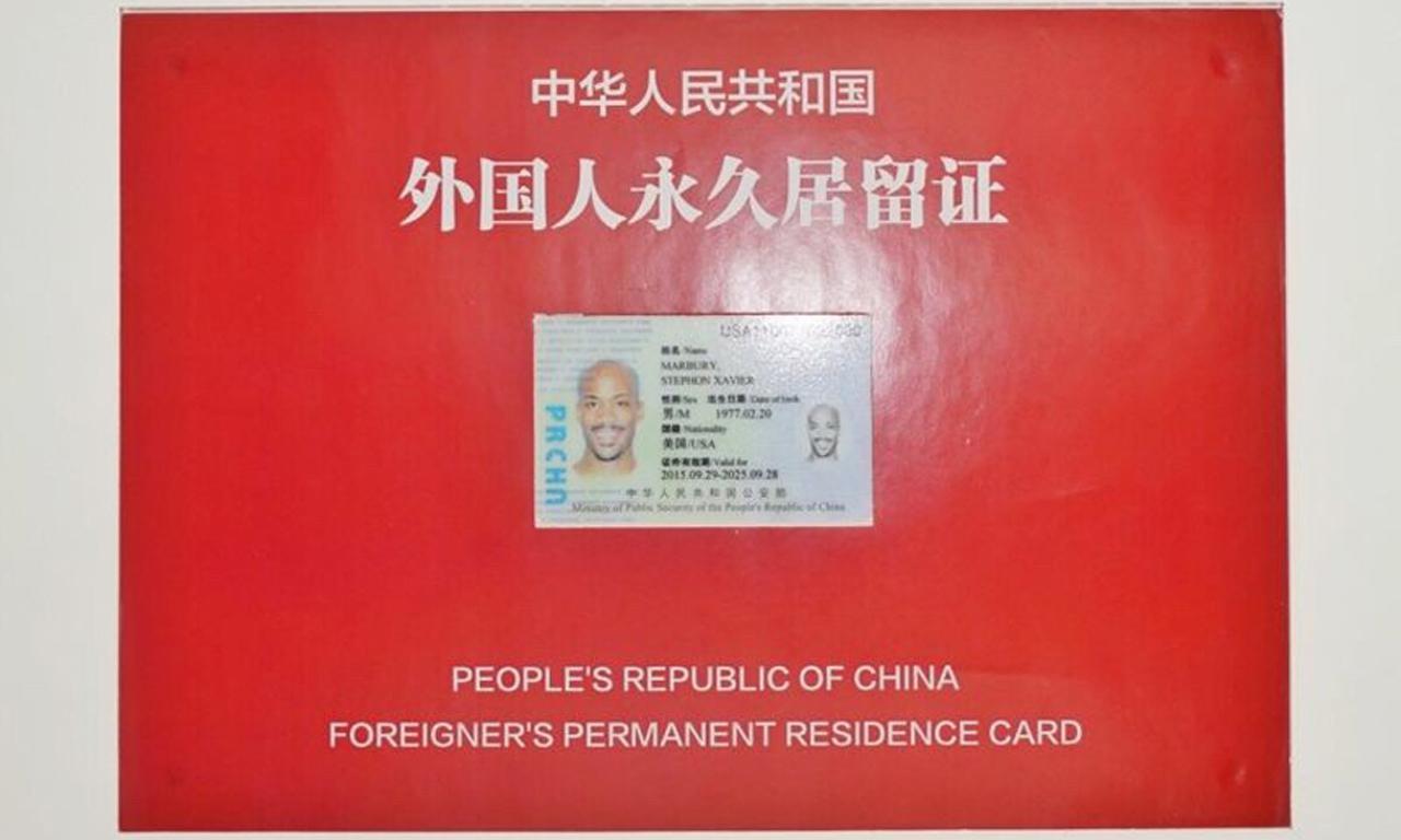 老马场外荣誉:成北京十大榜样 开设博物馆获绿卡
