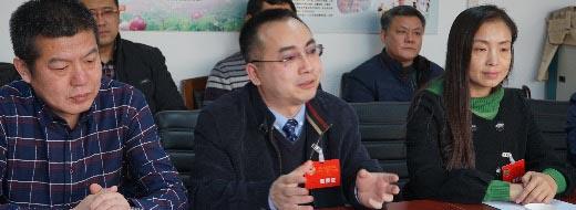裕华区政协委员分组讨论政府工作报告